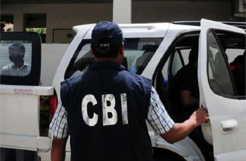 गुटखा घोटला: CBI की 40 ठिकानों पर छापेमारी, स्वास्थ्य मंत्री और डीजीपी के आवास पर भी बड़ी कार्रवाई