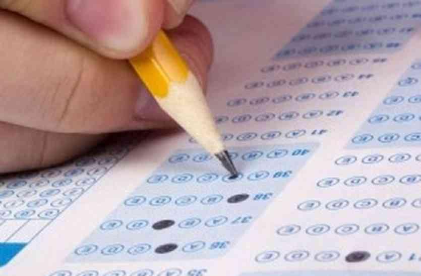 28 हजार 469  अभ्यर्थी देंगे रीट, 11 फरवरी को होगी परीक्षा