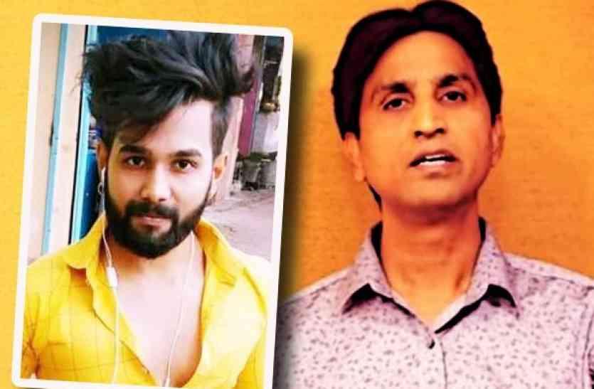 दूसरे धर्म की लड़की से प्यार करने पर युवक की हत्या, कुमार विश्वास बोले- ये किसकी मेहरबानी