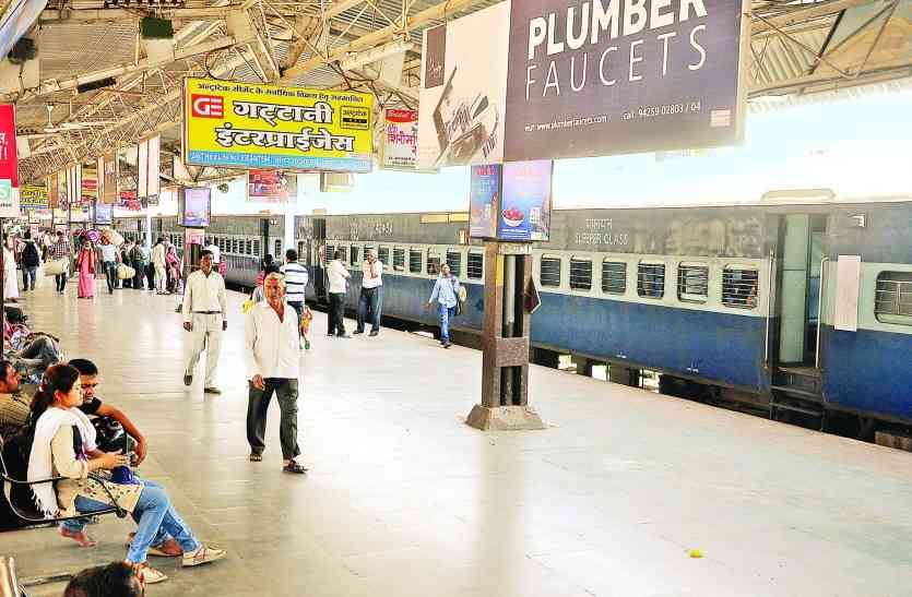 इंदौर को मिला छह समर स्पेशल ट्रेन का तोहफा