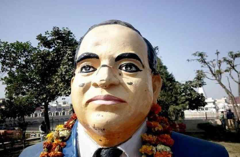 जींद में शरारती तत्वों ने किया डॉ भीम राव अम्बेडकर की प्रतिमा को खंडित