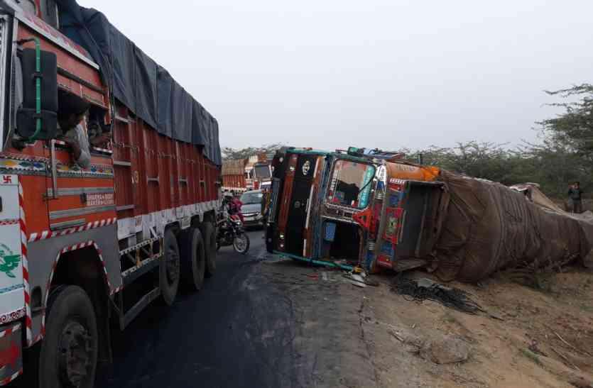 ओवरलोड ट्रक पलटते ही सिंध पर आई मुसीबत, वाहन नहीं खिसके