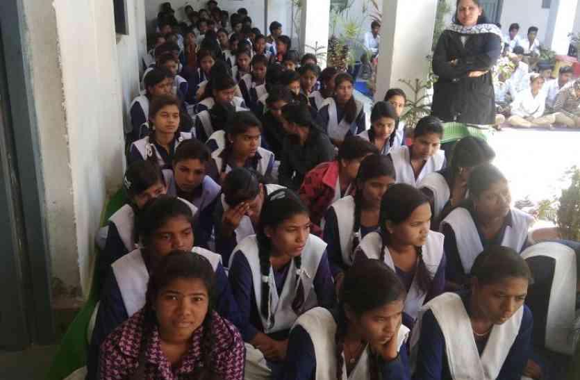 सीएम के संवाद से विद्यार्थियों में उत्साह