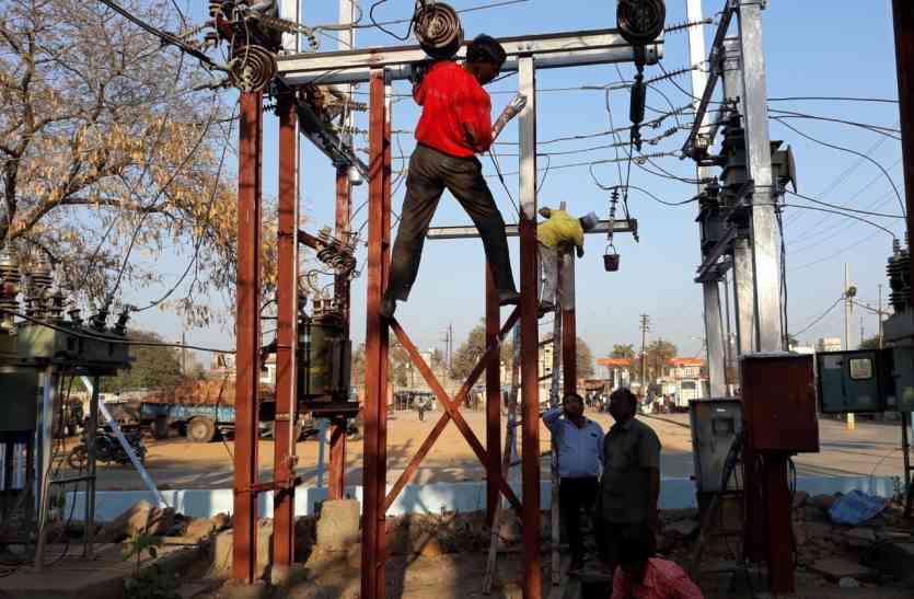 रंग रोगन जरूरी था इसलिए बंद कर दी पूरे शहर की बिजली
