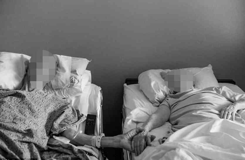Unique Story of Love: पति की मौत के 15 मिनिट बाद ही पत्नी ने त्यागे प्राण