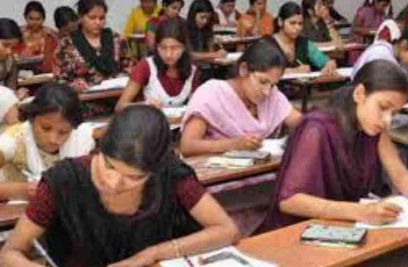 दस छात्रों को परीक्षा से किया वंचित के लिए इमेज परिणाम