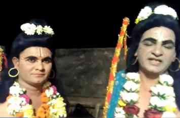 video : इस गांव में रामलीला का क्रेज,ग्रामीण ही करते हैं मंचन, आप भी देखेंगे तो हो जाएंगे कलाकारों के फैन