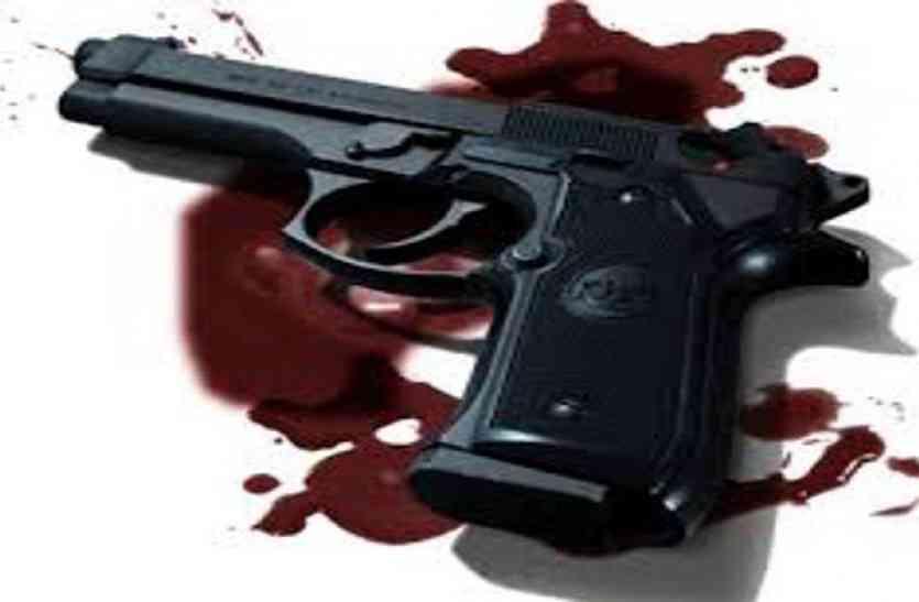 अलवर: ज्वैलर को गोली मार गहने लूट ले गए बदमाश, क्षेत्र में फैली दहशत