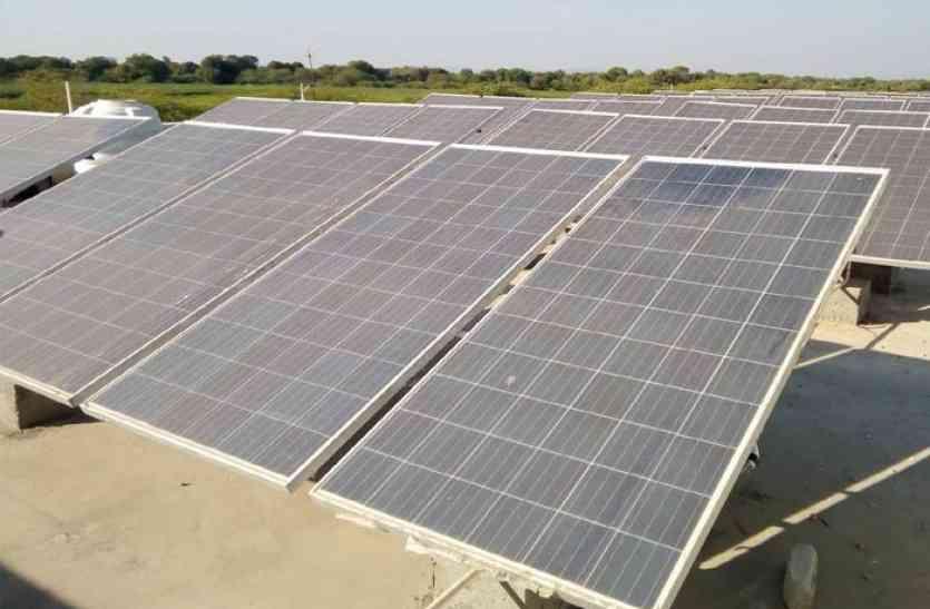 उनियारा के सौर उर्जा से महाविद्यालय को मिल रही है बिजली