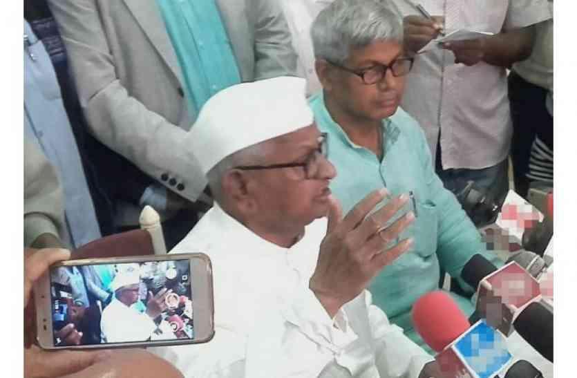 अन्ना बोले- किसानों की दुर्दशा और लोकपाल बिल पर दिल्ली में होगा आंदोलन का शंखनाद