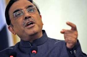 पाक के पूर्व राष्ट्रपति आसिफ अली जरदारी और उनकी बहन भगोड़े करार, 35 अरब रुपए के मनी लांड्रिग का मामला