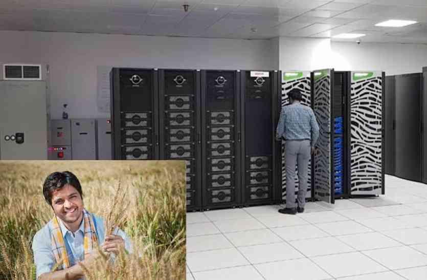 भारत ने शुरू किया किसानों की आय दोगुनी करने वाला सुपर कंप्यूटर मिहिर