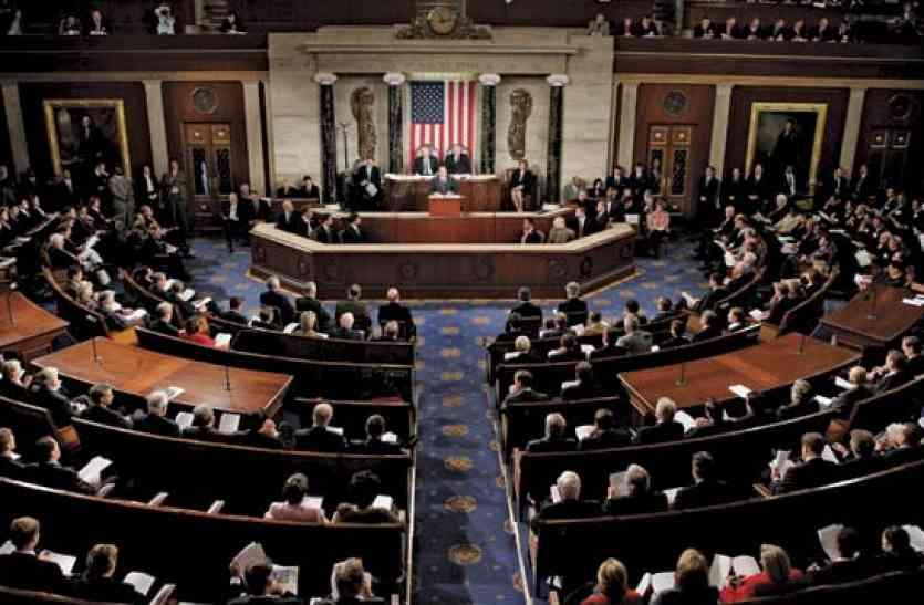 अमरीकी संसद: पाक की बढ़ेगी मुश्किल, असैन्य सहायता रोकने के लिए विधेयक पेश