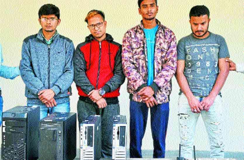 मिर्जापुर में कॉल सेंटर चलाने वाले चार गिरफ्तार