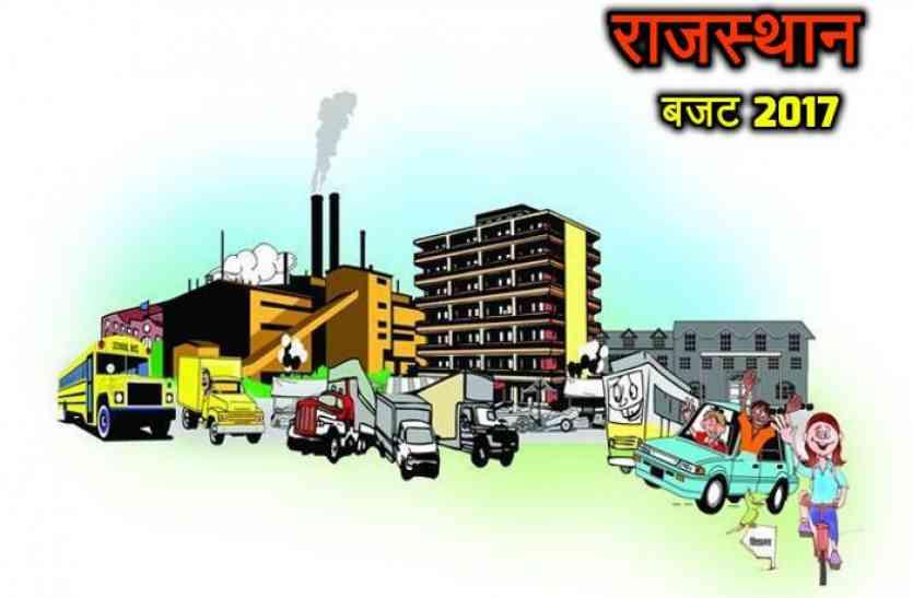 राजस्थान बजट 2017: पिछड़े क्षेत्रों के इन उद्योगों को मिली सब्सिडी, तो इनको होना पड़ा निराश