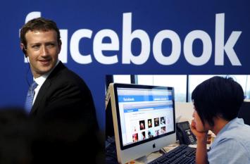 गजब ! अब फेसबुक पता लगा लेगा की यूजर गरीब है या अमीर