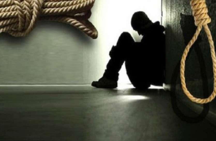 अवैध संबंधों की उलझन, पति को बचाया तो प्रेमी ने कर ली आत्महत्या