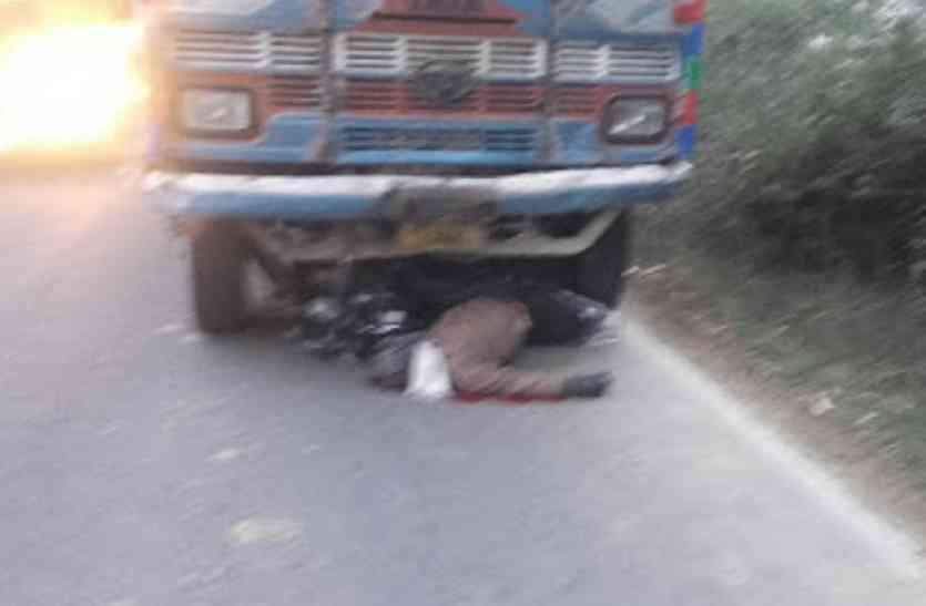 UP Board Exam 2018: परीक्षा संपन्न कराने जा रहे प्रिंसिपल को ट्रक ने कुचला, मौत