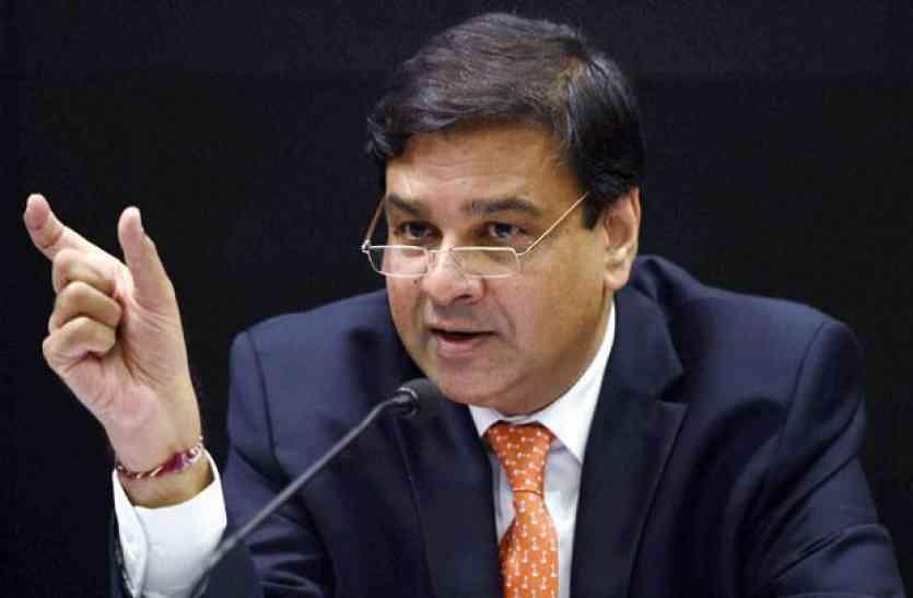 रेपो व रिवर्स रेपो रेट में RBI ने नहीं किया बदलाव