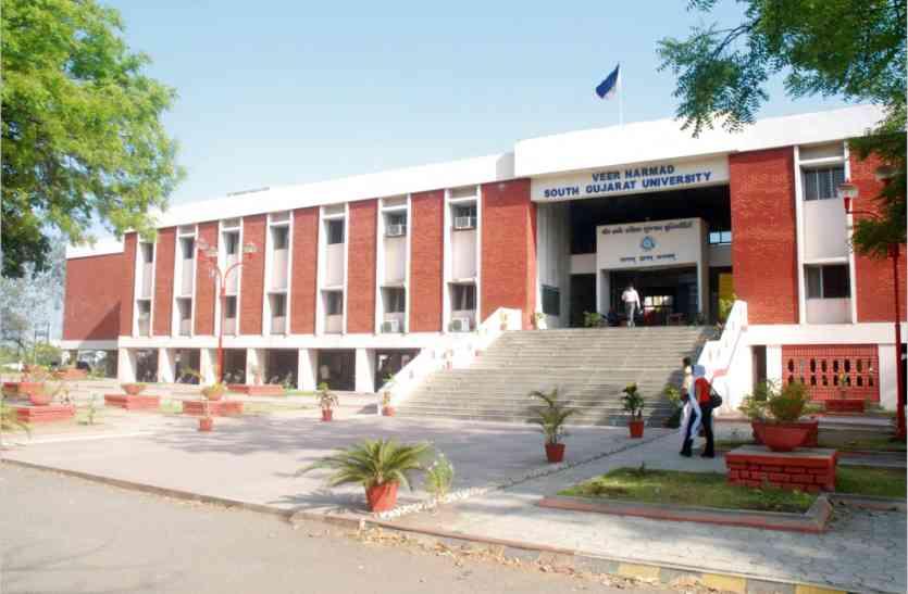 वीर नर्मद दक्षिण गुजरात विश्वविद्यालय में तोडफ़ोड़ का प्रयास