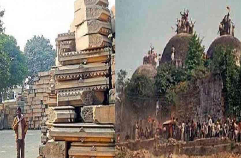 Ayodhya Dispute : सभी पक्षों को 2 सप्ताह में करने होंगे दस्तावेज तैयार, सुप्रीम कोर्ट ने 14 मार्च दी अगली सुनवाई