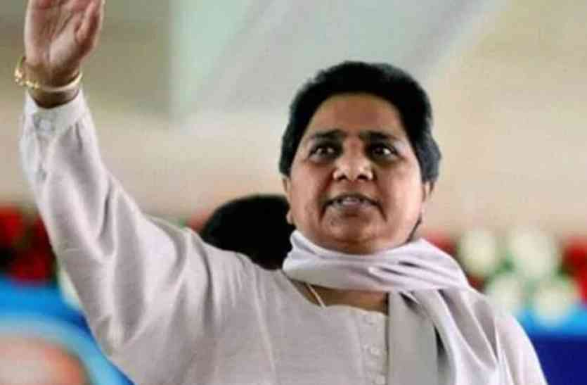 मायावती ने सपा छोड़ 2019 चुनाव के लिए इस पार्टी से किया गठबंधन, सतीश चंद्र मिश्रा ने किया बड़ा ऐलान
