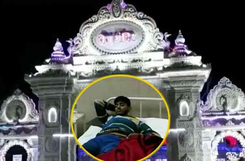 भगवान के लिए भक्त ने मंदिर की दूसरी मंजिल से लगाई छलांग, हुआ ये अंजाम