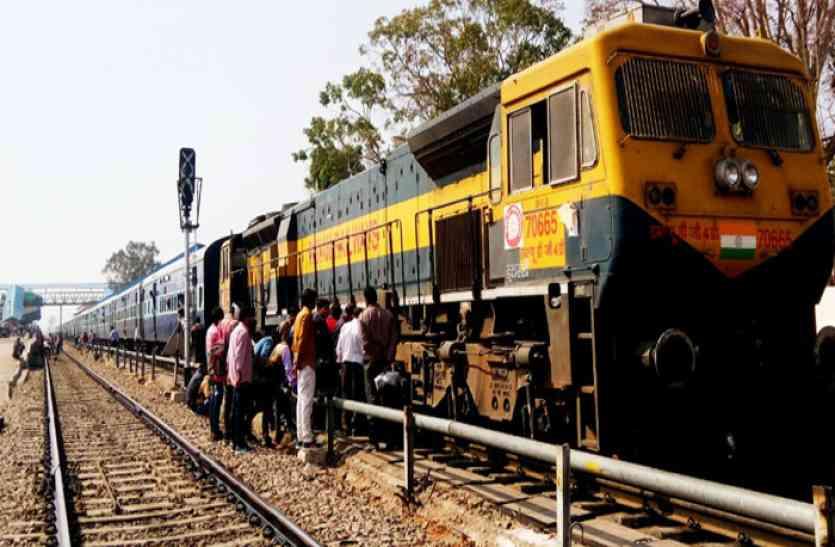 बर्निंग ट्रेन बनते बची खैरथल पैसेंजर- फ्यूल टैंक में रिवास के काफी देर बाद रोकी गई ट्रेन