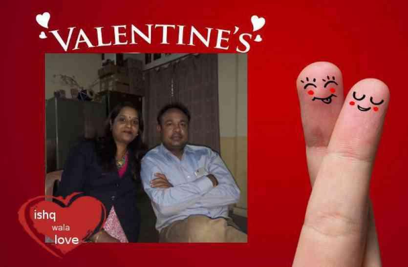 Be my valentine: रोज मिलते थे, वर्षो बाद किया प्यार का इजहार, देखें वीडियो