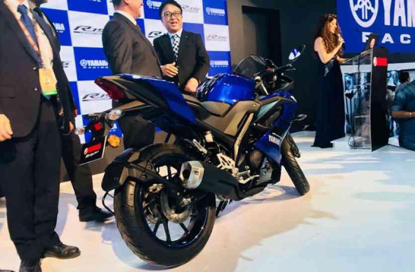 Auto Expo 2018: यामाहा ने लॉन्च की आर्टिफिशियल इंटेलिजेंस से लैस बाइक R15, जानें कीमत