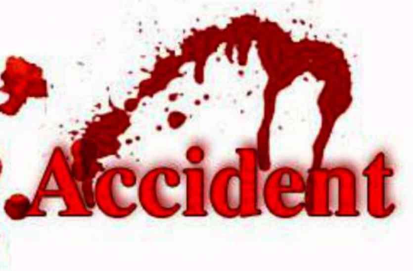 सड़क दुर्घटना में घायल एएसआई की इलाज के दौरान मौत
