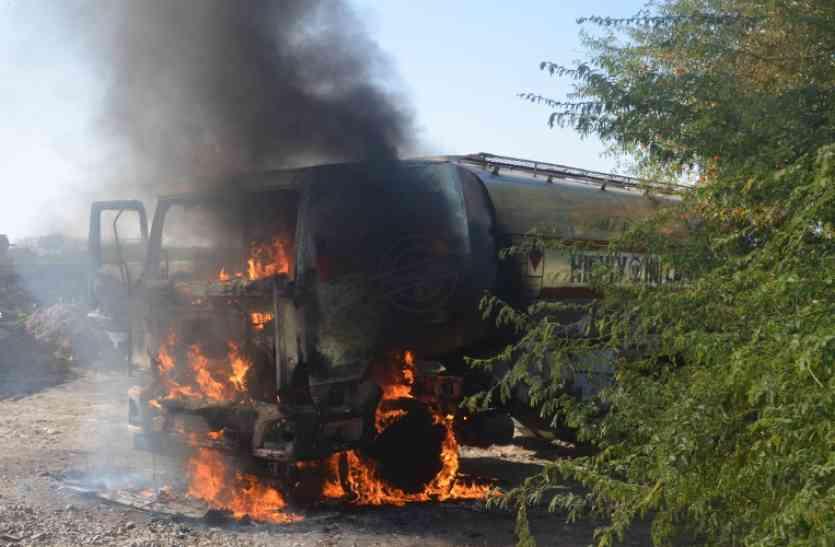 बाड़मेर में पेट्रोल पंप के पास टैंकर में लगी आग, धूं-धूं जला, उठी लपटें,जानिए पूरी खबर