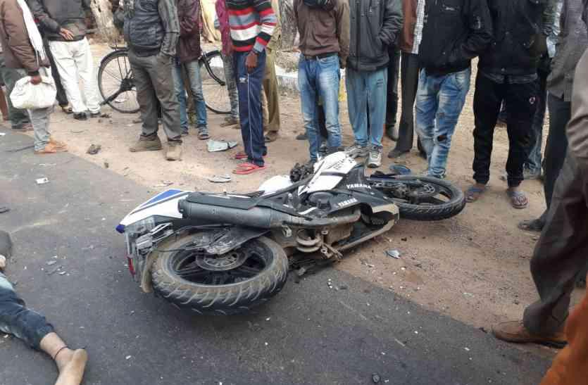 छोटा हाथी वाहन ने बाइक सवार को मारी टक्कर