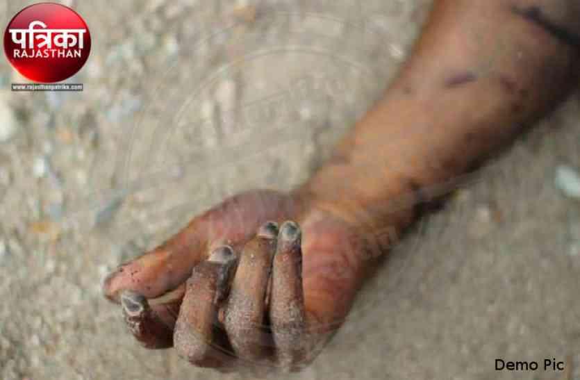 डूंगरपुर : प्रपोज डे पर रूठी पत्नी को मनाने गए पति का पहाड़ी पर मिला शव