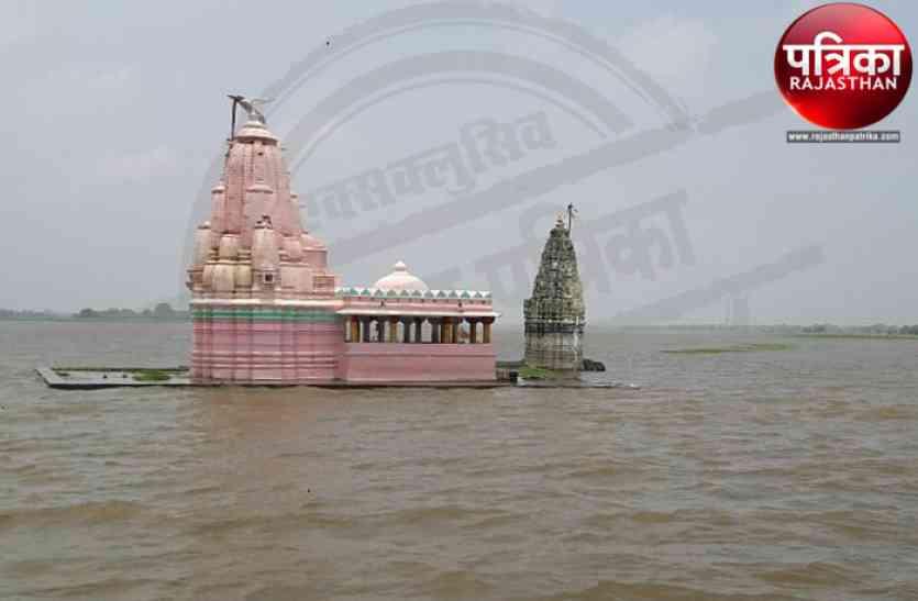 Video : राजस्थान का एक ऐसा शिवालय जहां आठ माह तक जल समाधि में रहते हैं महादेव