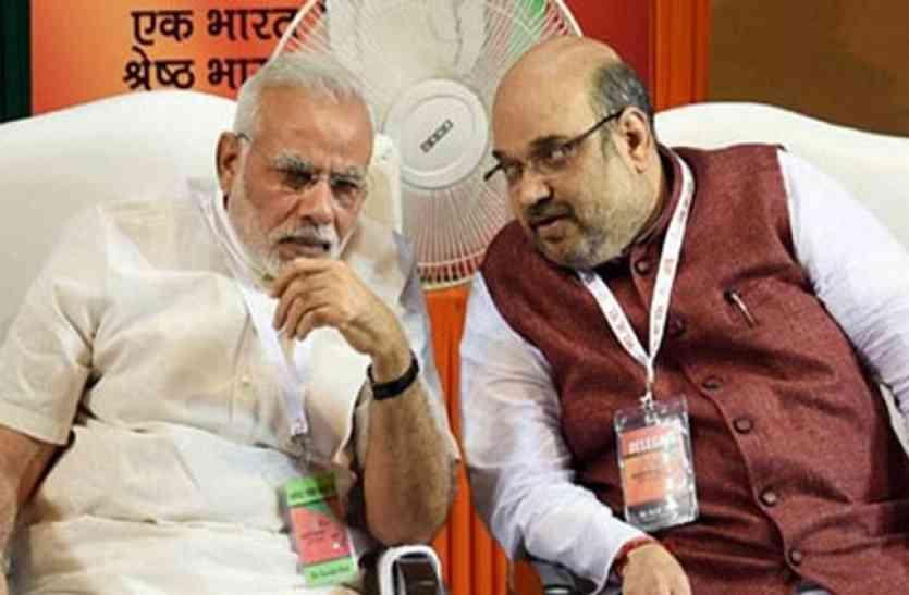 संसदीय दल का फैसला: संसद में कांग्रेस के अलोकतांत्रिक रवैये को जनता के बीच उठाएगी भाजपा