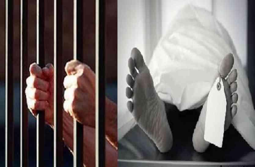 रिहाई के आदेश के बाद भी जेल से जिंदा नहीं लौट सका बुजुर्ग