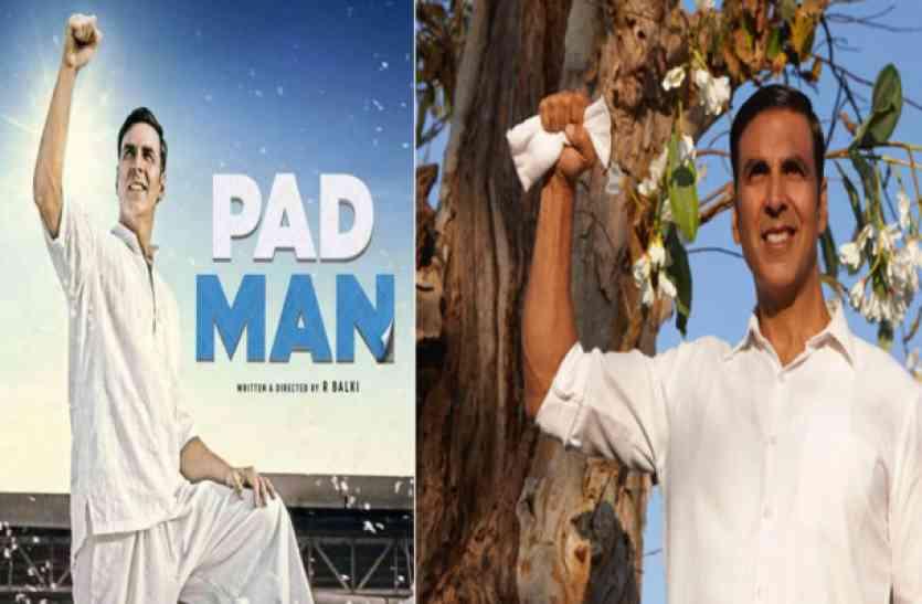 PADMAN Movie Review: लड़कियों से ज्यादा लड़कों को देखनी चाहिए फिल्म!