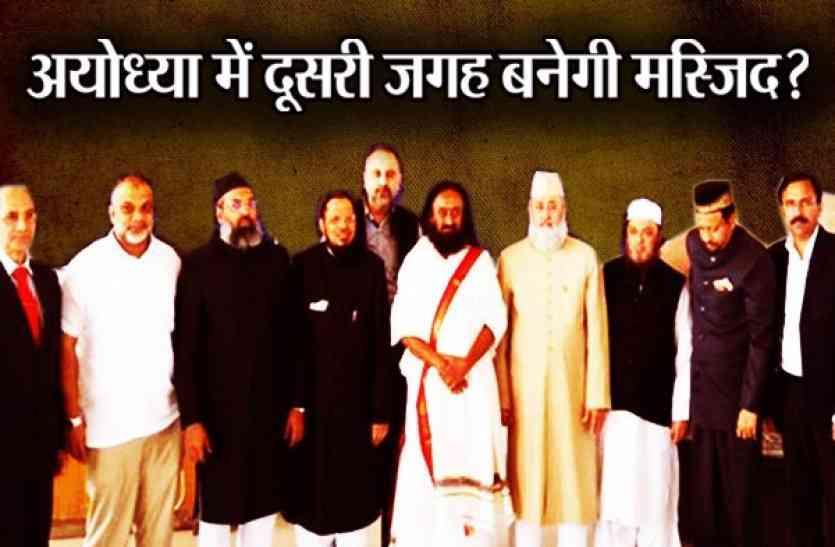 अयोध्या विवाद: हाजी महमूद का बड़ा बयान, देश के लिए मुसलमान कुर्बानी को हैं तैयार