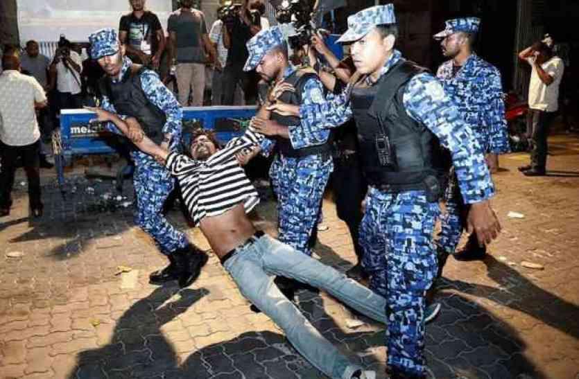 मालदीव में सियासी घमासान जारी, दो भारतीय मूल के पत्रकार गिरफ्तार