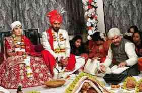 'ये है मोहब्बते' के एक्टर ने की शादी, लंबे समय से थे रिलेशनशिप में