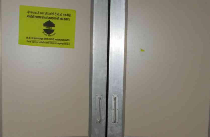 10 वर्ष बाद भी जिला अस्पताल में टीबी मरीजों के लिए नहीं सुरक्षित वार्ड