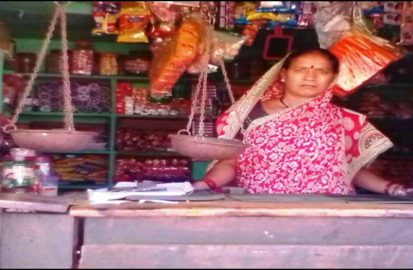 किराना दुकान की आय से कांताबाई के आए अच्छे दिन