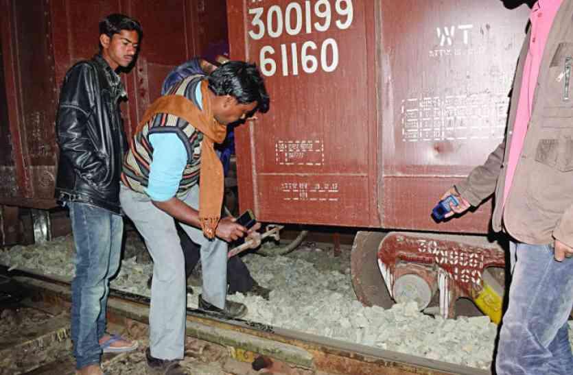 रेल हादसा: स्टेशन से डेढ़ किमी. पहले पटरी से उतरी मालगाड़ी, एक दर्जन से अधिक ट्रेनें प्रभावित