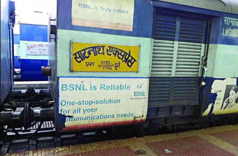 रेलवे की विशेष सुरक्षा में सारनाथ एक्सप्रेस से निकली VVIP बारात, यहां पढ़े पूरा मामला