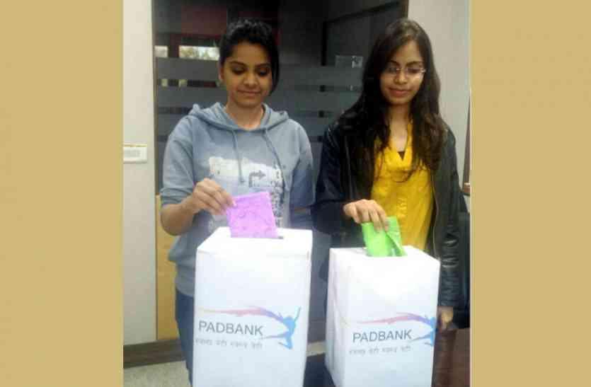 पैडमैन से इम्प्रेस गर्ल्स ने जयपुर में बना दिया पूरा पैडबैंक