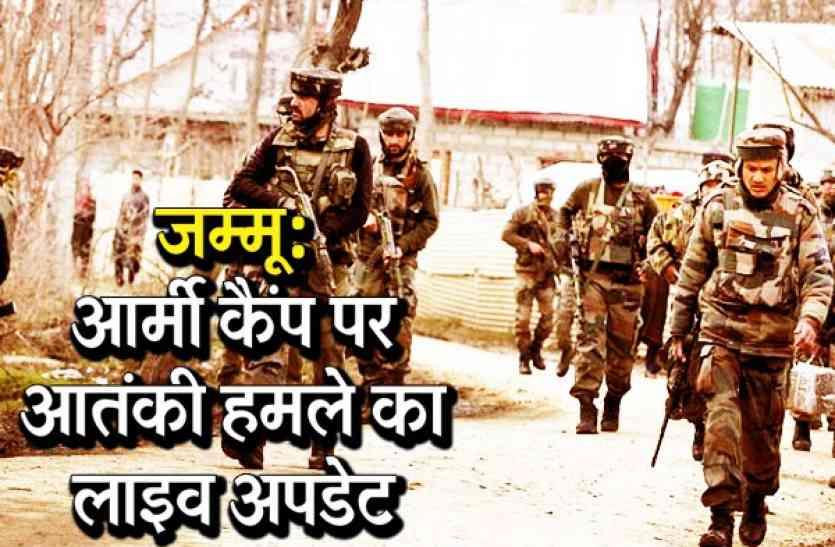 जम्मूः आर्मी कैंप पर हुए हमले में 2 जवान शहीद, रोहिंग्या मुसलमानों के चलते आतंकी हमला-स्पीकर