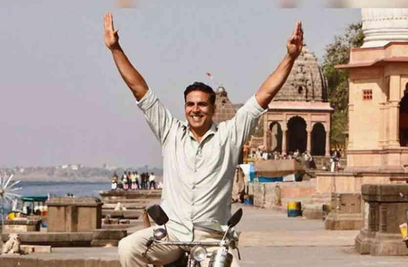 राजस्थान पत्रिका की खबर को अक्षय कुमार ने किया रिट्विट, बताया बेस्ट न्यूज ऑफ द डे