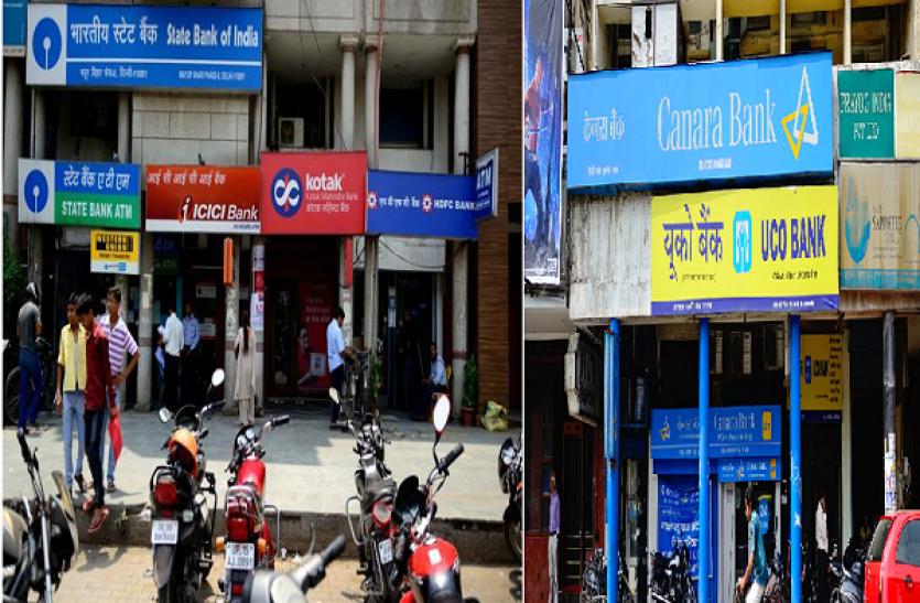 वित्तवर्ष के तीसरी तिमाही में देश के इन दो बड़े बैंको को करोड़ों का नुकसान