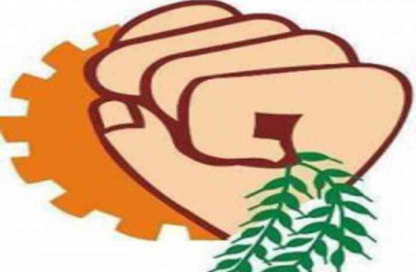 Chhattisgarh Budget 2018: भारतीय मजदूर संघ बजट से नाखुश इस तरह करेंगे विरोध